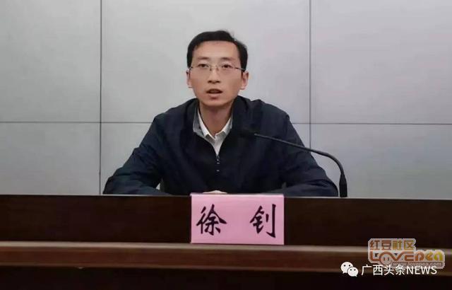 """""""85后""""北大博提名为合山市市长"""
