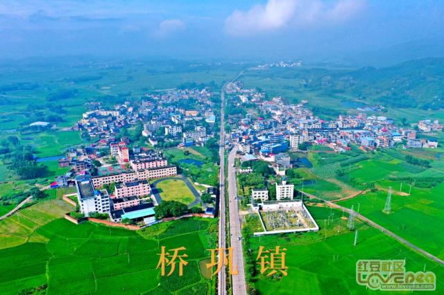 兴宾桥巩镇