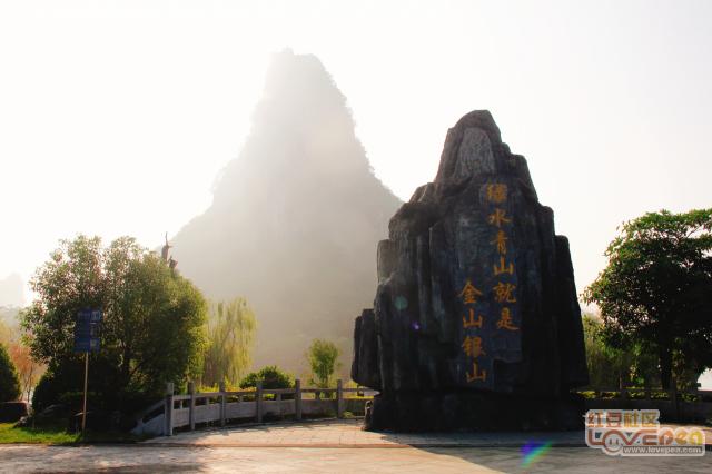 罗城・成龙湖风景区