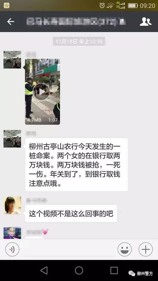 【辟谣】南京古亭山两女取钱被抢一死一伤?假美食新街口有名柳州图片
