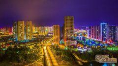 来宾--一座美丽的城市
