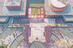 玉林市政广场升国旗人山人海