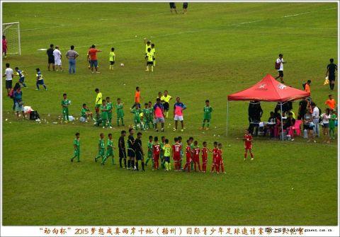 动向杯2015年)国际青少年足球邀请赛今日开