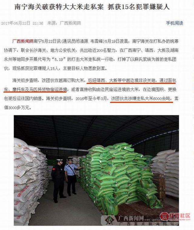 荔浦GDP_5年广西各县gdp人均