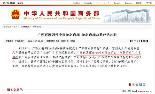 广西2021各县区gdp_2020广西各市gdp