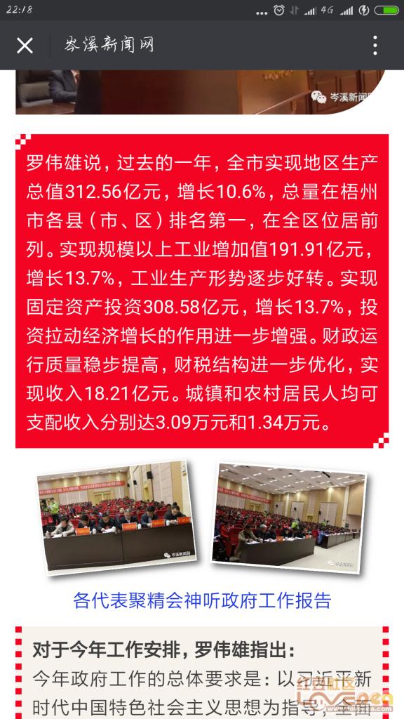 桂平2017经济总量_桂平西山