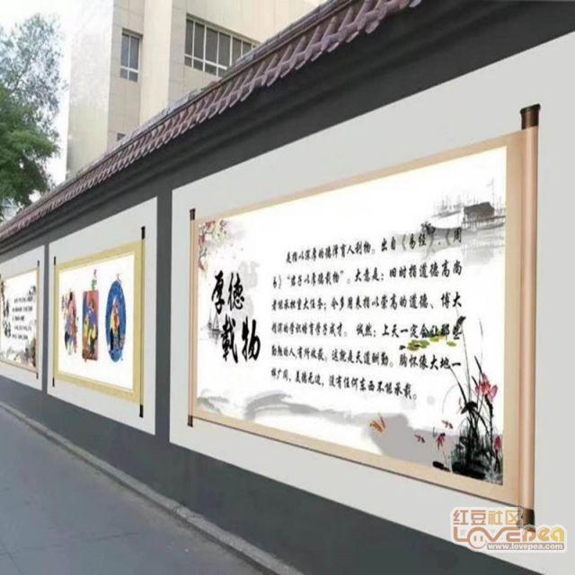 2019广西新农村建设必备