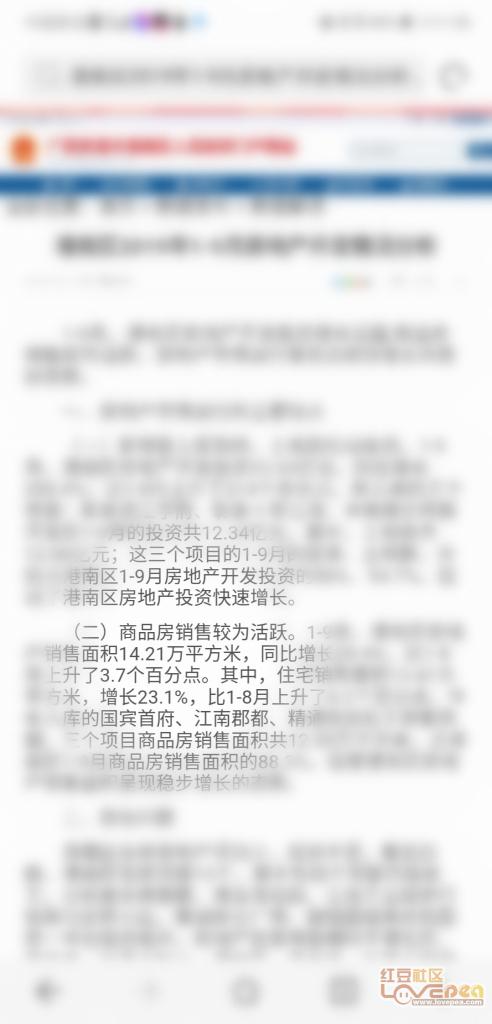 平坝区2019年的经济总量_平坝区羊昌乡地图