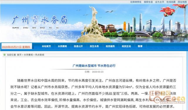 贵港2018经济总量预测_贵港各区经济排名