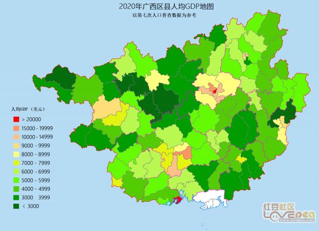 2020年湘西各县gdp_重庆2020年各区县GDP排名曝光,渝北遥遥领先,第一个突破2000亿
